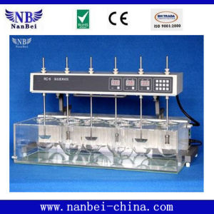 CE Confirmed Lab Using Dissolution Tester pictures & photos
