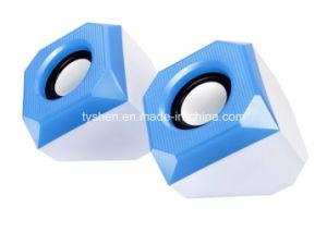 USB Speaker Mini Design pictures & photos