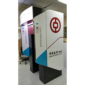 Waterproof Bank Outdoor ATM Machine Signage Stainless Steel ATM Booth pictures & photos