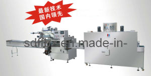 Stationery Packaging Machine (FFB) pictures & photos