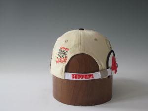 Cool Printing Ferrari Racing Cap in Cotton pictures & photos