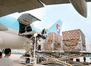 Air Shipping Service to Aberdeen, Birmingham, Bournemouth, Bristol