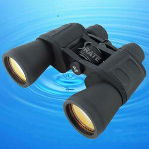 7x50 Hunting Binoculars (P0750E)