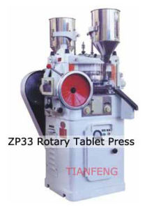 (Glass Mosaic Making Machine) Rotary Tablet Press Machine (Zp33) pictures & photos