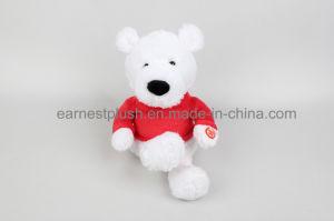 Plush Kicking Bear Toy with Music (QC1390)