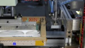 Price of Automatic Paper Silk Screen Printing Machine pictures & photos