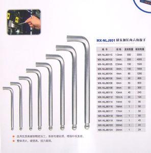 Aluminum Case and Tools (042-1)