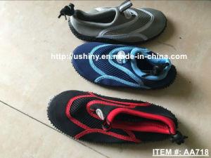 Kids Water Shoes Aqua Socks Slip on Flexible Pool Beach Swim