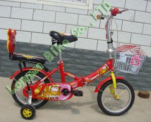 Folding Bicycle / Folded Bike (BMX-108)