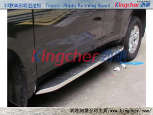 Side Step (Running Board) for Toyota Prado (2010)
