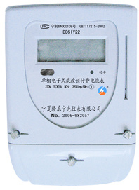 Single Phase Power Line Carrie Prepayment Electronic Meter (DDSIY22)