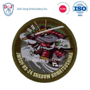 Embroidered Patch - Custom Embroidery - Organization Badge pictures & photos