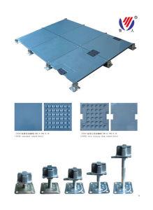 OA500 Net Raised Access Floor (FS800;FS1000;FS1250)