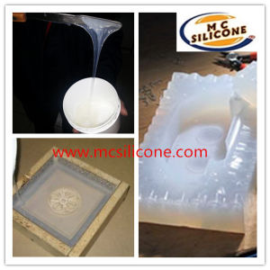 Polyaddition Cure Silicone Rubber (MCPLA-H55) pictures & photos