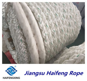 56mm Polypropylene Filament Rope Mooring Rope pictures & photos