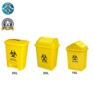 Plastic Dustbin Medical Waste Bin Easy Trash Can