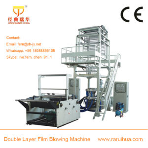 HDPE, LDPE, LLDPE Film Blowing Machine pictures & photos