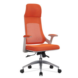 Modern White Ergonomic Mesh/Meeting Room Furniture Conference Office Chair pictures & photos