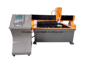 Excellent Quality 3D CNC Machine pictures & photos
