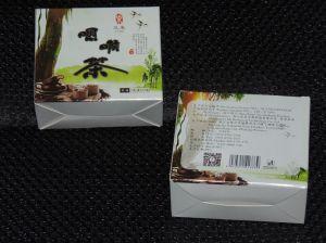 Customized Logo Printing Tea Paper Packaging Box