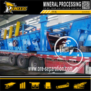 Quarry Screening Mining Equipment Vibrating Screen Quarry Machine pictures & photos
