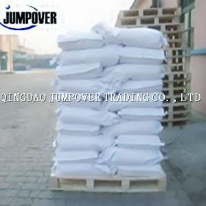 Ammonium Polyphosphate (APP) pictures & photos