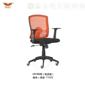 Modern Computer Office Chair Hy-912b pictures & photos