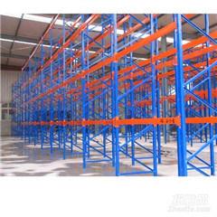 Popular Industrial Storage Steel Pallet Rack pictures & photos