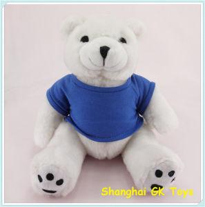 Plush Animal Toys Plush Teddy Bear Cute Teddy Bear pictures & photos