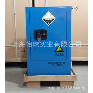 Westco 30L Metal Safety Storage Cabinet for Acids and Corrosives pictures & photos