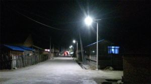 Solar Street Light with 20W LED Lamp pictures & photos