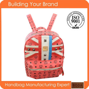 New Design Fashion Watermelon Red Lady Backpack pictures & photos