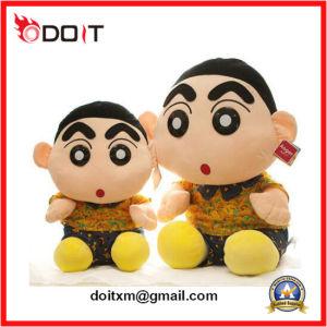 Boy Toy Custom Plush Doll Toy Nowara Shnnosuke pictures & photos