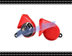 Car Horn pictures & photos