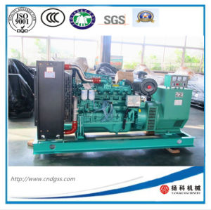 Yuchai Engine 100kw/125kVA Water-Cooled Power Diesel Generator pictures & photos