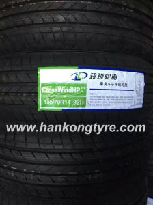 205/60r14 High Quality Good Price Tire Passenger Car Tire pictures & photos