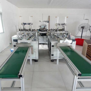 High Quality Ultrasonic Blank Face Mask Machine for Medical Use pictures & photos