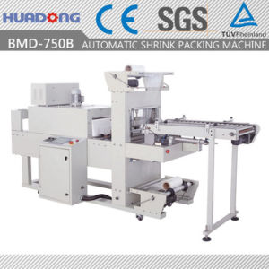 Automatic Cylindrical Products Shrink Wrapping Packing Machine pictures & photos