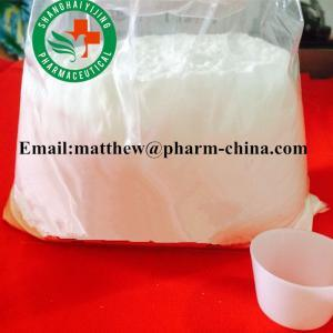 Sell High Purity 99.5% Potassium Citrate 866-84-2 Pharmaceuticals Drug pictures & photos