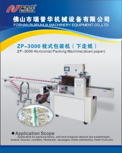 Down Paper Pillow Packing Machine (ZP3000) pictures & photos