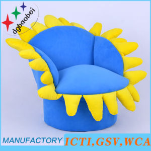 Cute Sunflower Kids Upholstered Chair (SF-18) pictures & photos