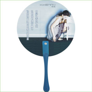 Customer Design PP Fan/ Promotion Plastic Fan