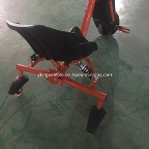 Kids Drift Tricycle with Lithium Battery pictures & photos