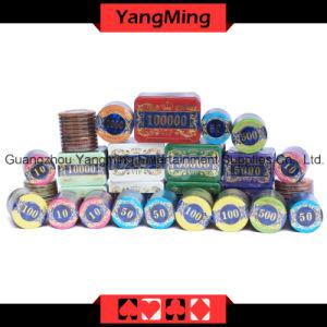 High-Grade France Casion Poker Chip Set 760PCS (YM-TZCP019) pictures & photos