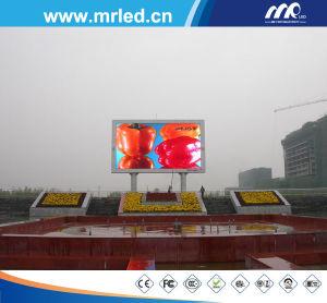Shopping Advertising LED Display Screen / P18mm Outdoor LED Screen/Outdoor LED Display pictures & photos