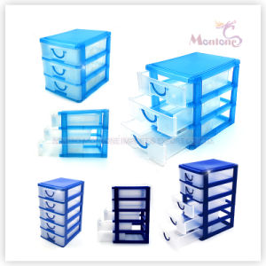 15.5*12.5*14.7cm 3 Layer Storage Box Container Plastic Storage Drawer pictures & photos