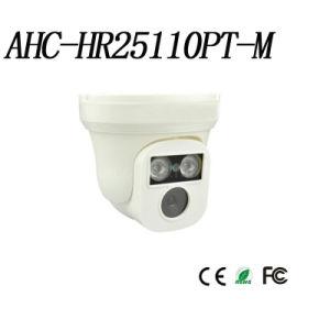 Ahd IR Whelk Camera {Ahc-Hr25110PT-M-IR5}