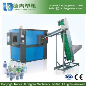 Fully Automatic 2cavity Pet Plastic Bottle Making Machine Supplier pictures & photos