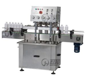 Automatic Engine Oil Bottle Sealing Machine pictures & photos