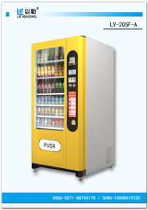 New UAE Market Refrigerated Snack and Beverage Vending Machine (LV-205F) pictures & photos